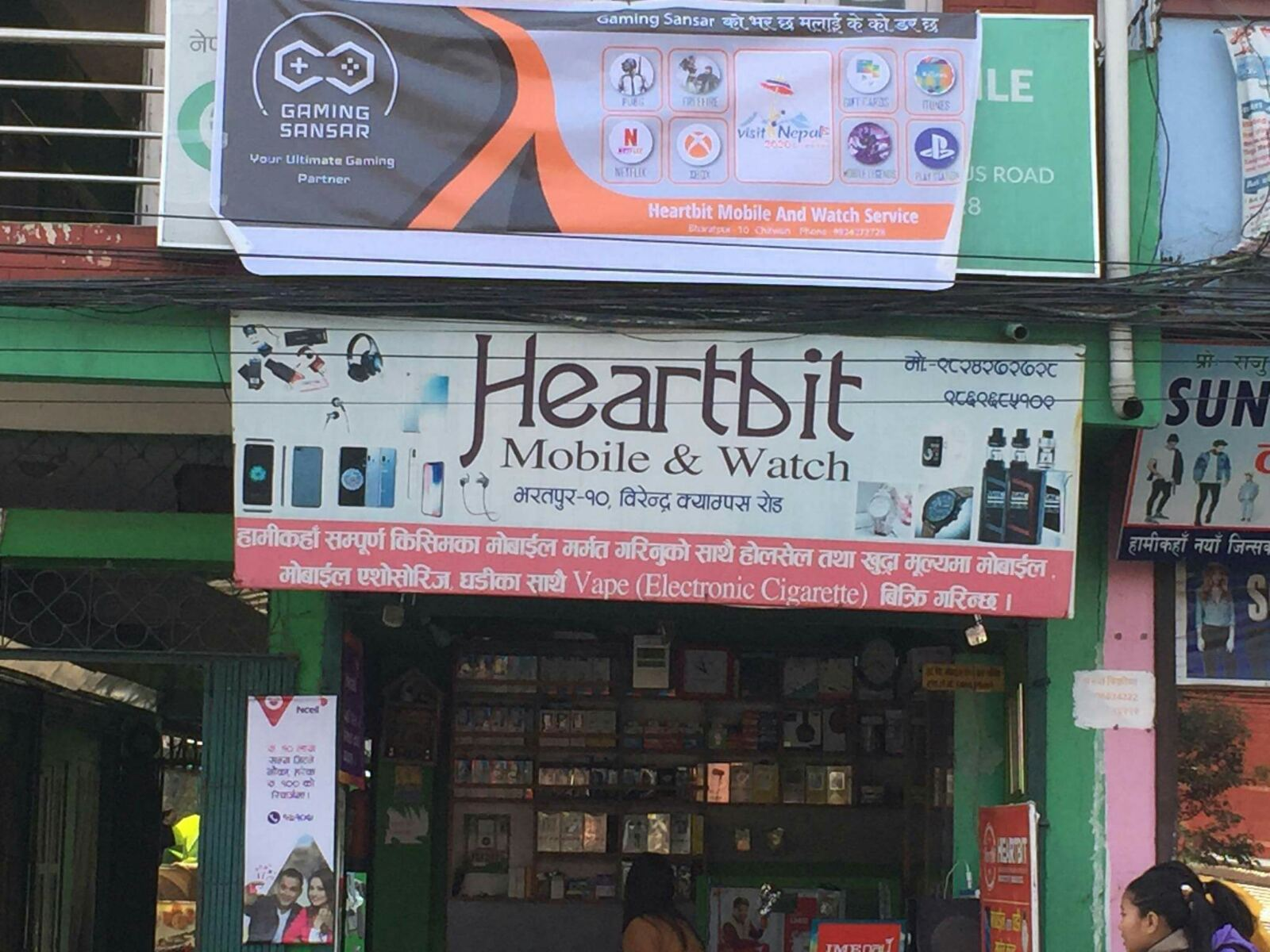 Heartbit Mobile and Watch Service